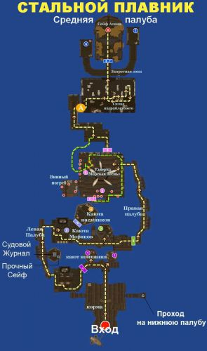 Карта пассажирского салона стального плавника в aion