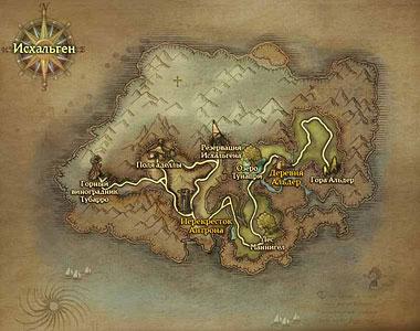 Исхальген-начальная локация асмодианцев aion