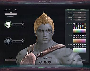Создание  персонажа в Aion