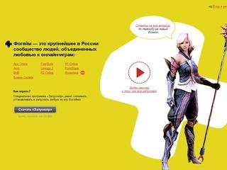 Сайт 4game айон