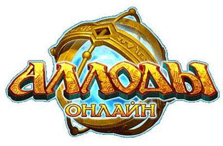 Логотип аллодов онлайн