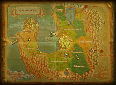 Карта сундука аллоды