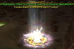 ритуал перерождения аллодов в самом разгаре