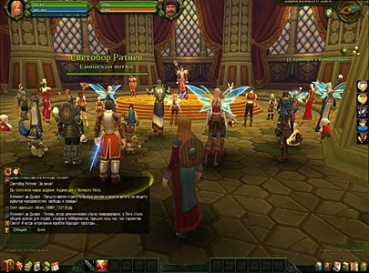 Скриншот аллоды
