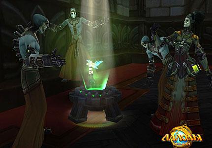 какими бывают в игре аллоды онлайн зем?