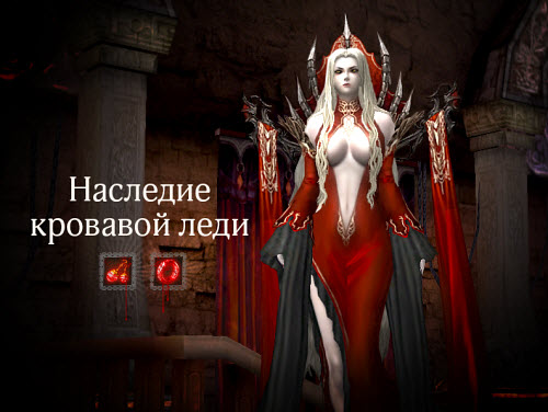 Легендарная кровавая графиня мира атлантики