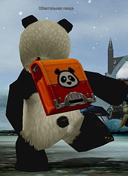 Эта панда и рюкзачок были куплены в кабале онлайн за алз