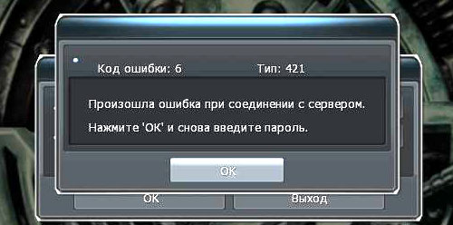 Сервер Cabal Online