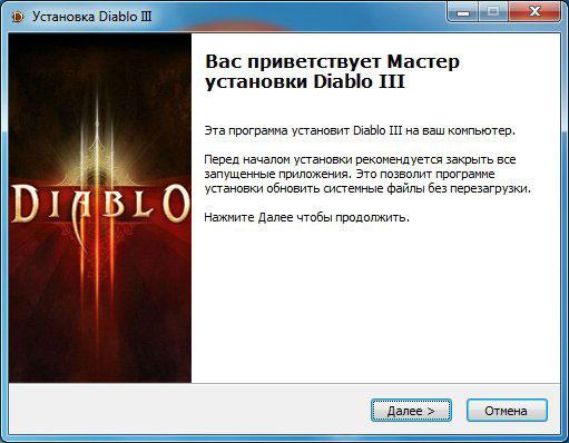 diablo 2 windows 8  торрент