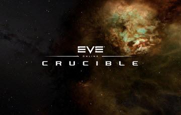 Eve online Crucible – чем дальше, тем лучше