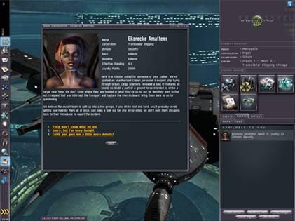 Окно диалога с нпс в Eve online