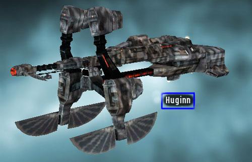 Боевой разведывательный корабль Huginn в Eve online