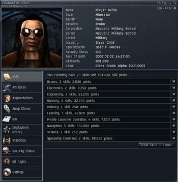 Окно изученных навыков в Eve online