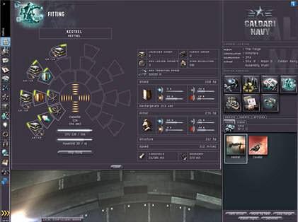 Так выглядит окно фитинга корабля в Eve online