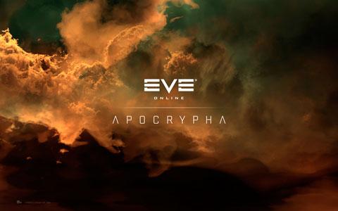 eve online apocrypha обновление