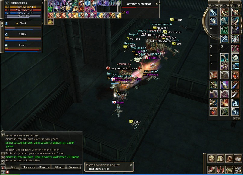 Сервера новые lineage2 пвп всё для сервера gungame css v34
