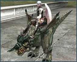 Квест на ездового дракона lineage 2