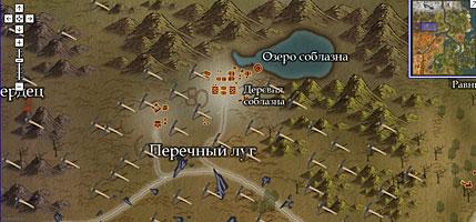 Интерактивная Карта Ресов Пв
