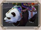 Панда-начальник pw