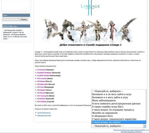 Категории вопросов r2 online