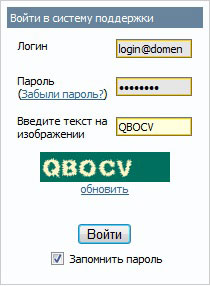 Вход в саппорт r2 online