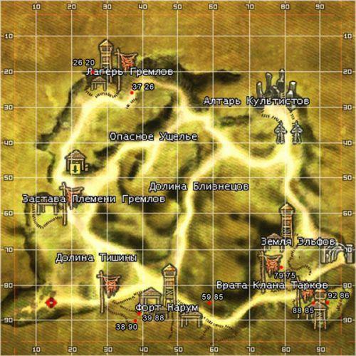 Карта расположения кубов в rf online