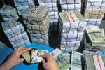 в мире реквием онлайн валюта – самый ценный ресурс