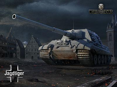 ПТ-САУ  в world of tanks
