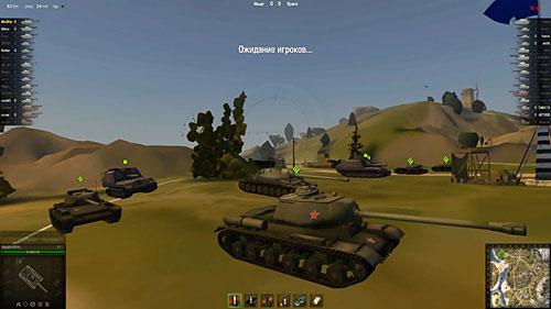 Внешний вид игры мир танков с текстурами, сжатыми до 3%