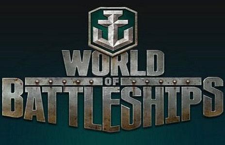 World of battleships