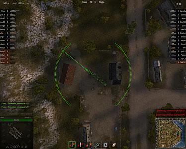 Артиллерийский  прицел в world of tanks