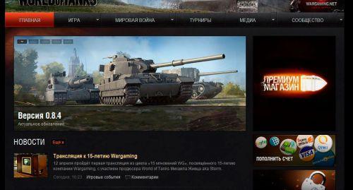 Баннер магазин подарков world of tanks справа