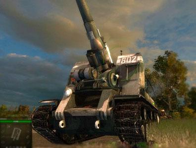 Шкурка с 51 world of tanks