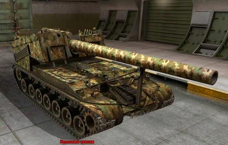 Камуфляж т 92 мир танков