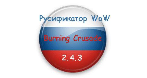 Где понимают русский язык