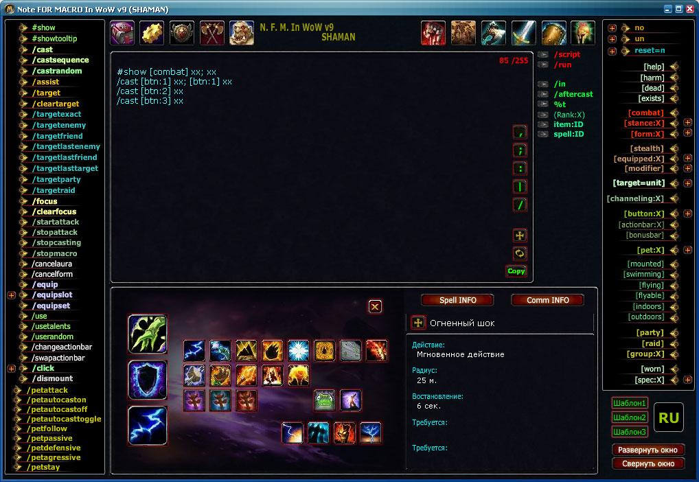 Как создать сервер в wow