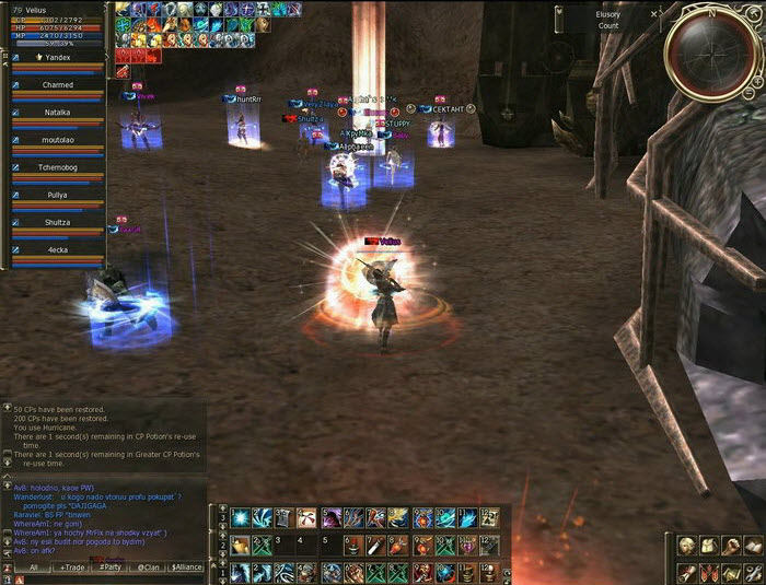 http://i.online-torg.club/site_upload/Games/Lineage2/087a9fde0253ae0b53e4f0197af9d28f.jpg