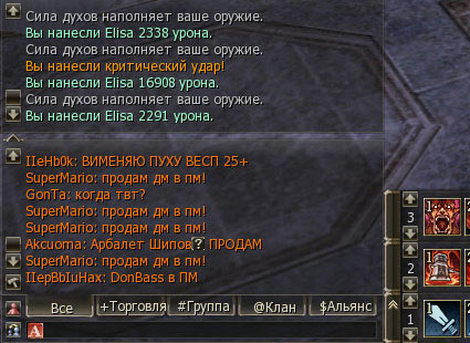играть в игру л2