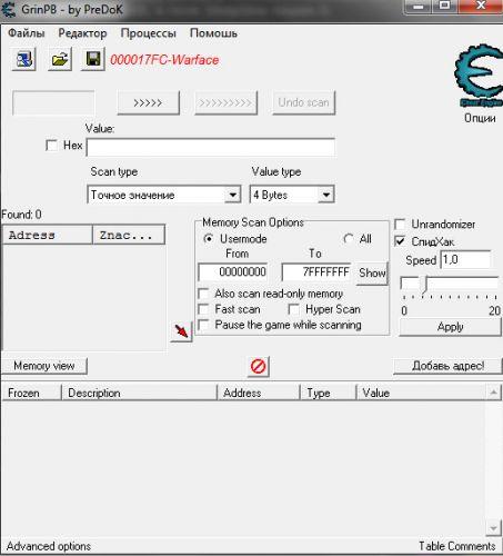 Speedhack r2 online