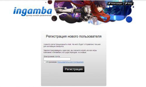 реквием онлайн регистрация