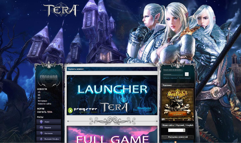 так легко скачать для tera online client