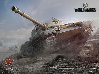 Средний  танк в world of tanks