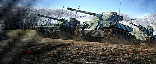 официальный арт wot обзор французских танков wargaming.net
