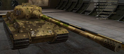 Премиум танк world of tanks