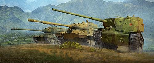 Советские тт в обновлении 0 7 3 wot