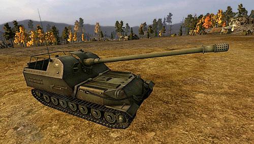 Стрельба по трассерам мир танков видео сау – не увлекайтесь слишком