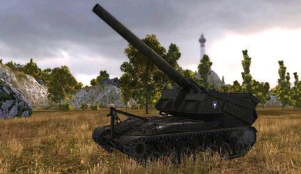 Арта т-92 wot