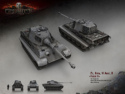 Тигр 2 world of tanks